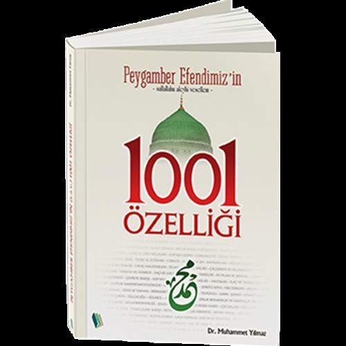 1001-EFENDIMIZIN-OZELLIKLERI-500×500-1.png