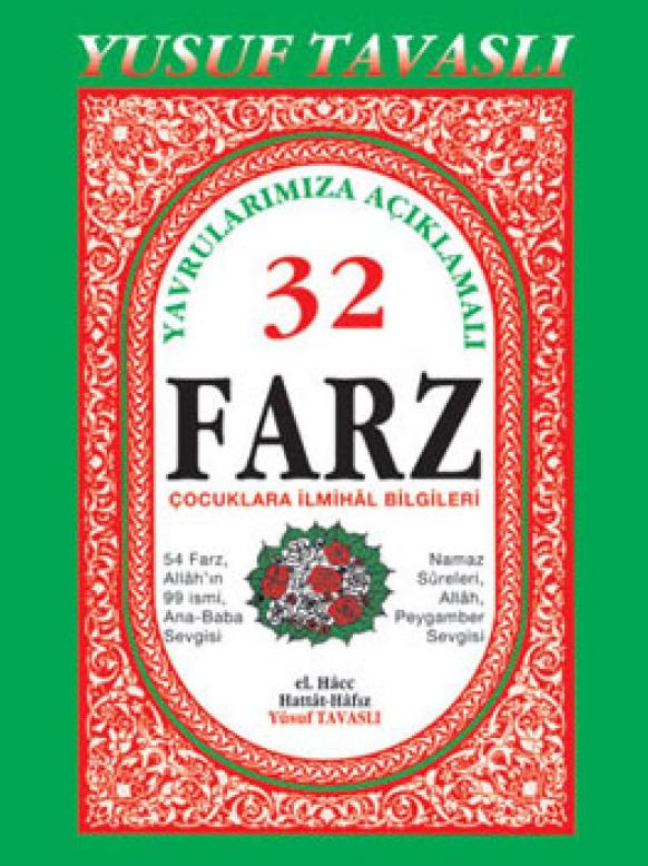 32-farz.png
