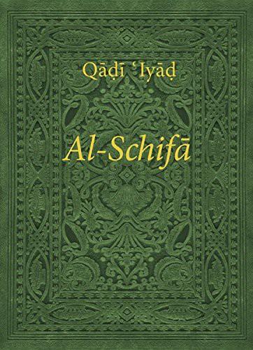 Al-Schifa.jpg
