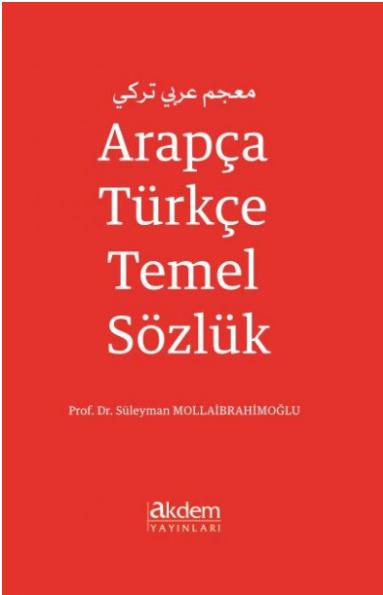 Arapca-Tuerkce-Temel-Soezluek-0.png