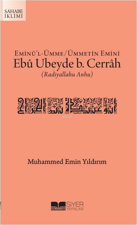 Ebu-Ubeyde-bin-Cerrah.jpg