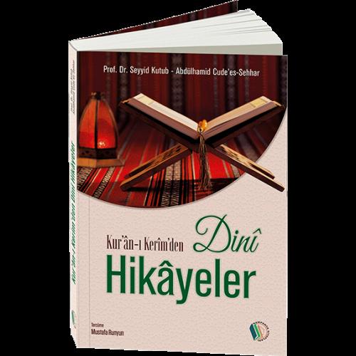 KURAN-KERIMDEN-DINI-HIKAYELER-www-erkamverlag-de.png