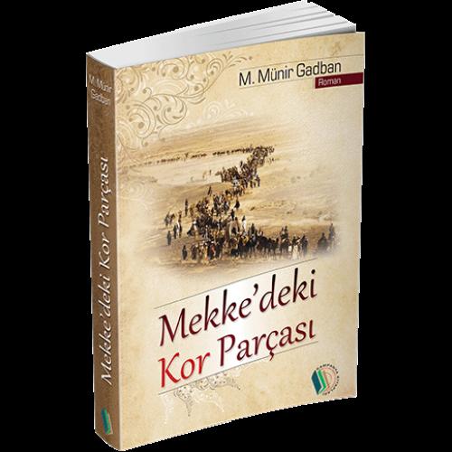 MEKKEDEKI-KOR-PARCASI-500×500-1.png