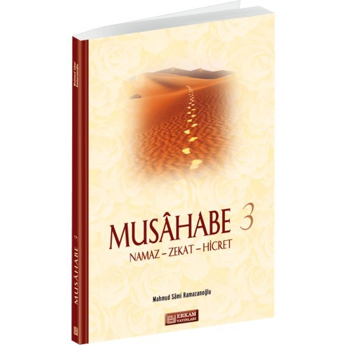 MUsahabe-3-1.jpg