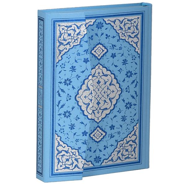 Mavi-Kuran-1327.png