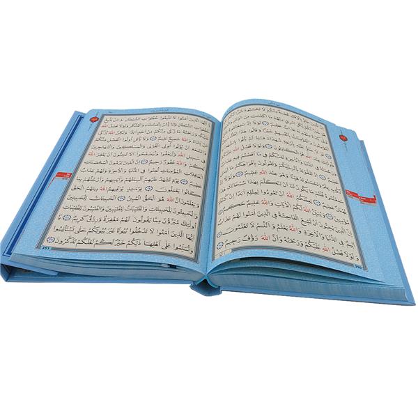 Mavi-Kuran-acik-1327.png