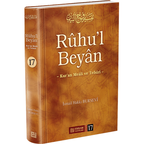 R-BEYAN-17-500×500-1.png