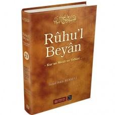 RUHUL-BEYAN-21-228×228-1.jpg