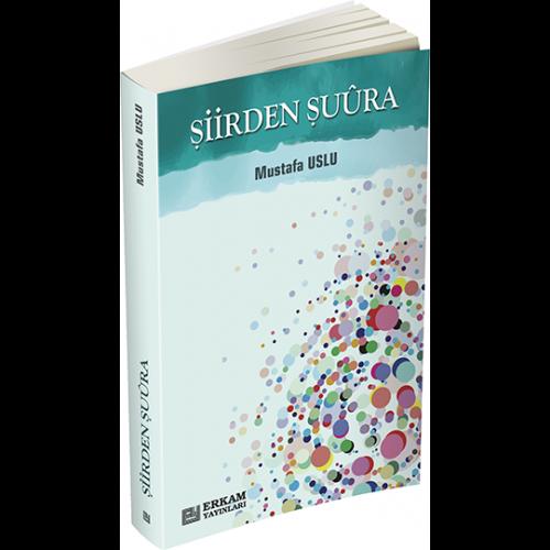 SIIRDEN-SUURA-K-500×500-1.png