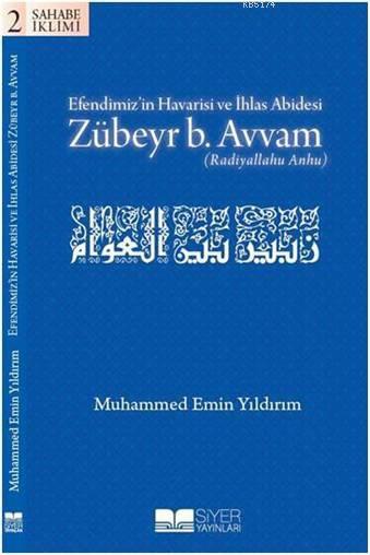 Zuebeyr-b-Avvam.jpg