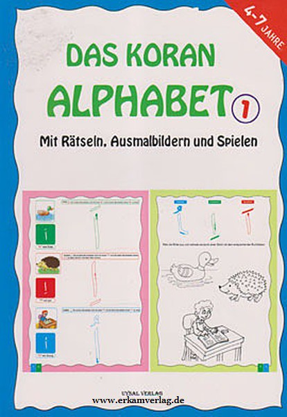 das-koran-alphabet1.jpg