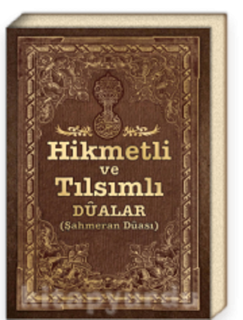 hikmetli-vetilsimli-dualar-www-erkamverlag-de.png