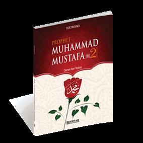 ingilizce-hazreti-muhammed-mustafa-2-ders-kitabi.png