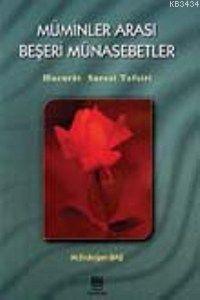 muminler-arasi-beseri-munasebetler20120424214151.jpg