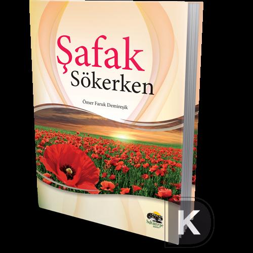 safak-sokerken-500×500-1.png