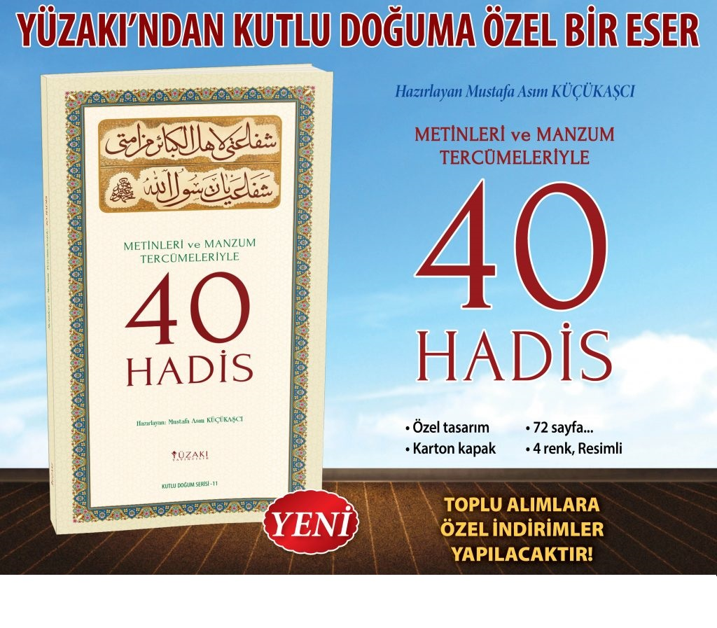 tali-40-hadis-reklam-1024×897-1.jpg