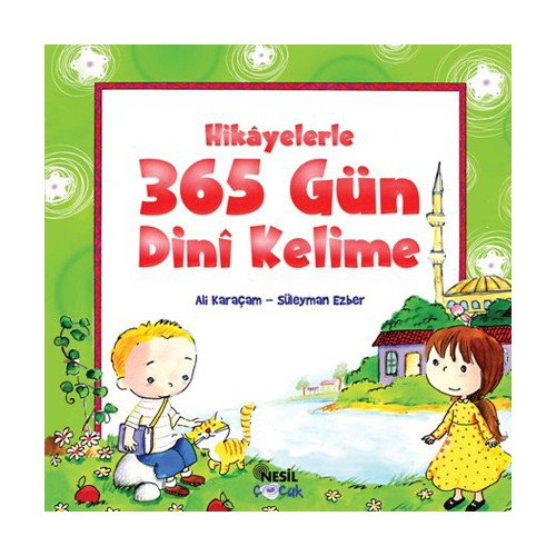 www-erkamverlag-de-365-gun-dini-kelime-500×500-1.jpg