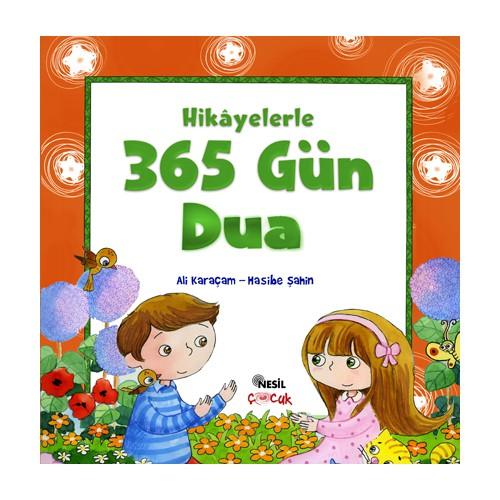 www-erkamverlag-de-365-gun-dua-1-500×500-1.jpg