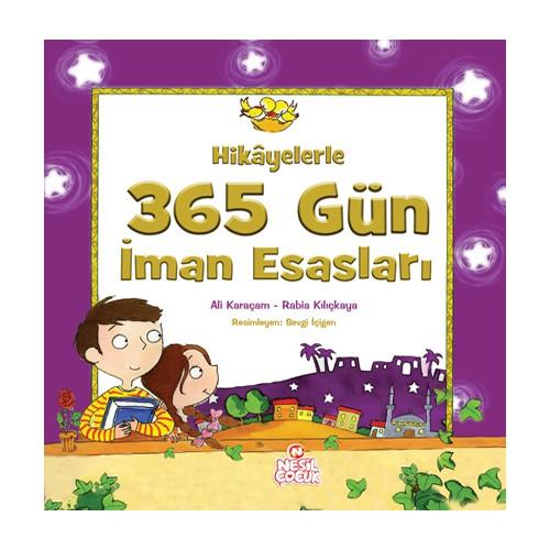 www-erkamverlag-de-365-gun-iman-esaslari-500×500-1.jpg