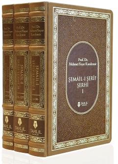www-erkamverlag-de-semaili-serif-serhi.png