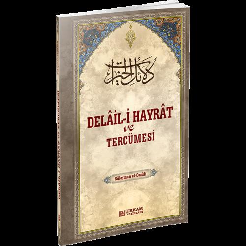 DELALI-HAYRAT-2014-500×500-1.png