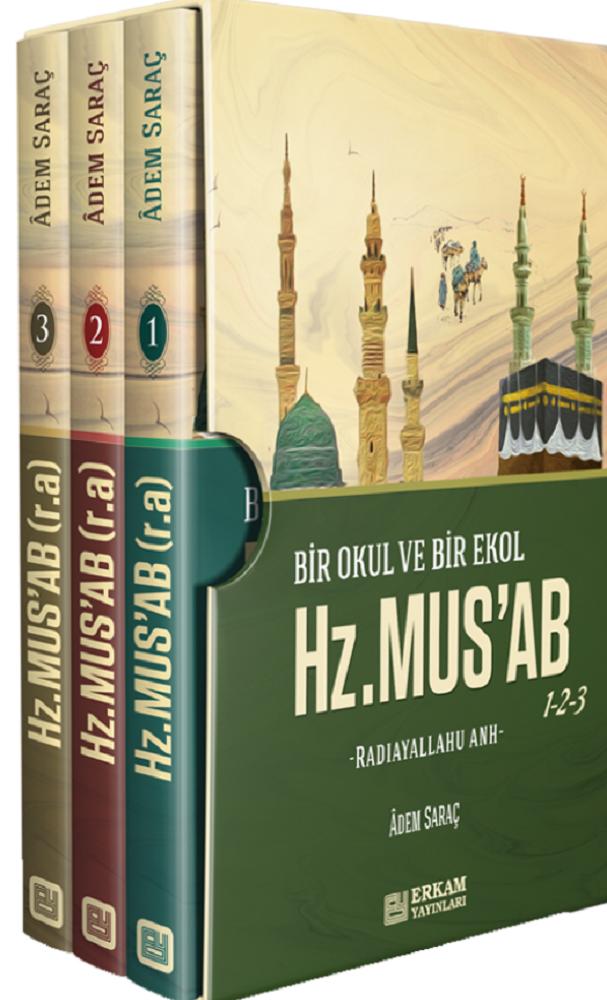 Hz-Musab.png