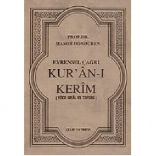 Kuran31945-500×500-1.jpg