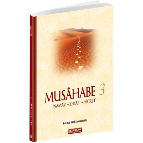 MUsahabe-3.jpg