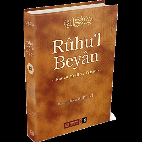 RUHUL-BEYAN-18-500×500-1.png