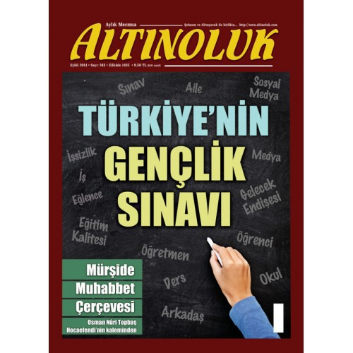 altinoluk-500×500-1.jpg