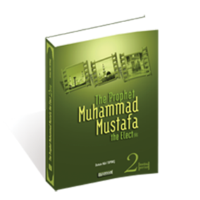 ingilizce-hazreti-muhammed-mustafa-2.png