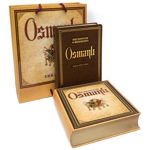 osmanli-500×500-1.png