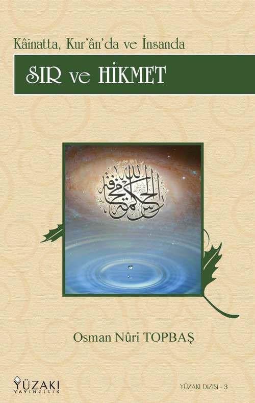 sir-ve-hikmet-www-erkamverlag-de.jpg