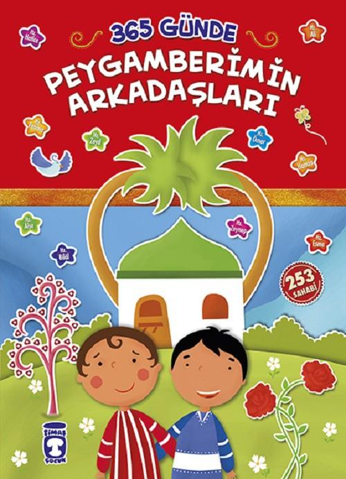 www-erkamverlag-de-365-Gunde-Peygamberim-Arkadaslari.jpg