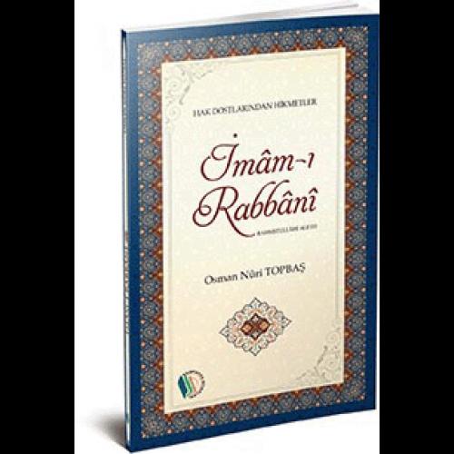 www-erkamverlag-de-IMAMI-RABBANI-500×500-1.png