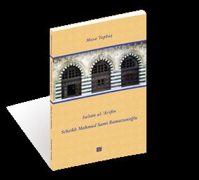 www-erkamverlag-de-almanca-sultanul-arifin.png
