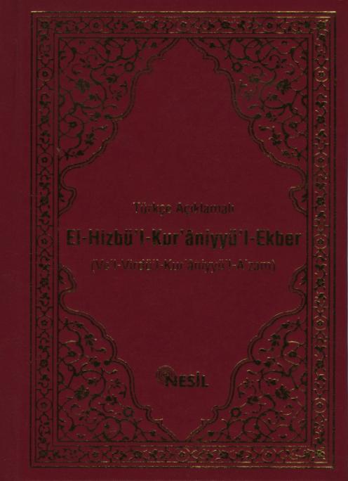 El-Hizbuel-Ekber.png