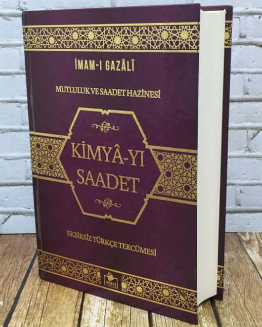 Kimyayi-Saadet.png