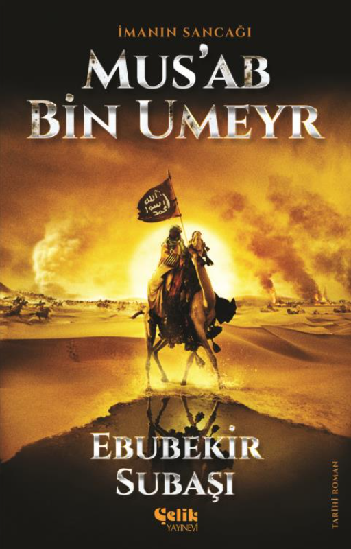 Musab-Bin-Umeyr.png