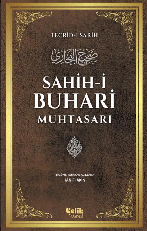 Sahihi-Buhari-Muhtasari.png