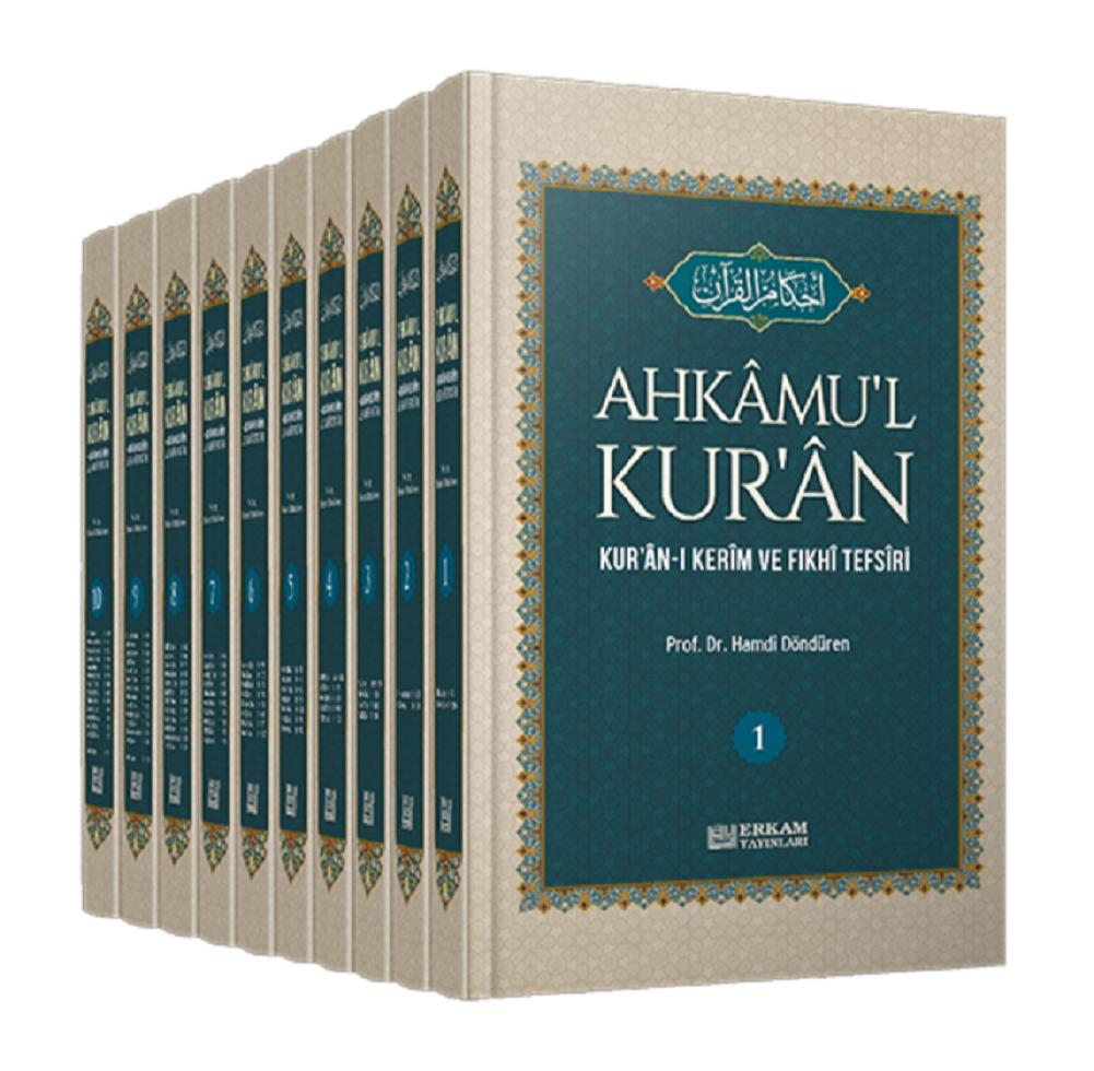 Ahkamul-Kuran.png