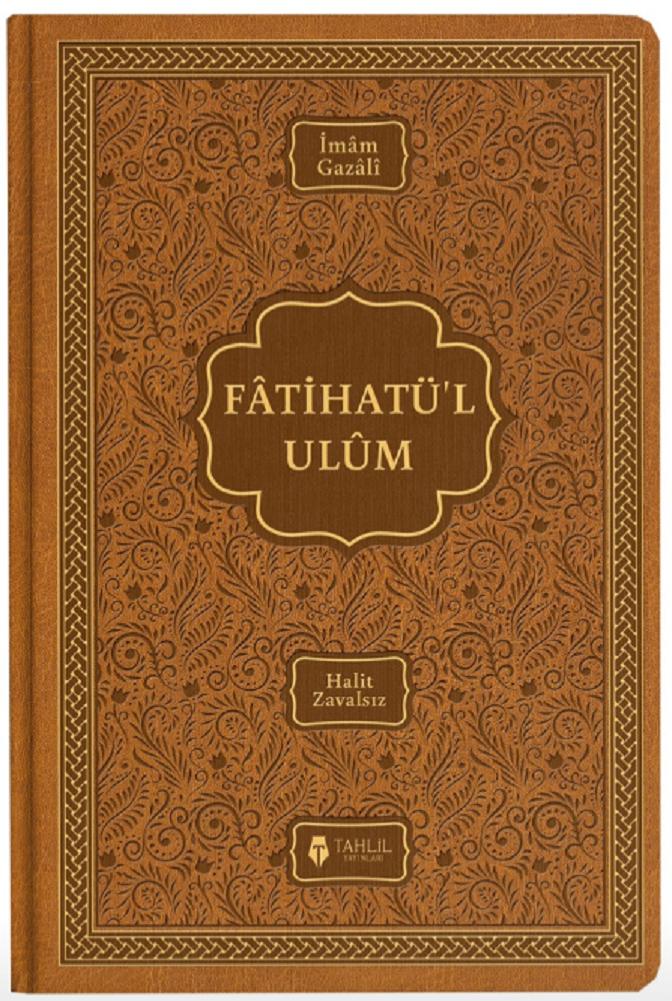 Fatihatuel-Ulum.png